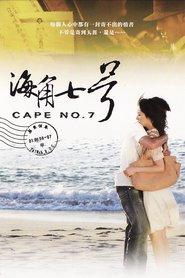 http://filmzdarma.online/kestazeni-hai-jiao-qi-hao-65840