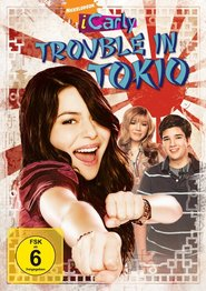 http://kezhlednuti.online/icarly-igo-to-japan-65985