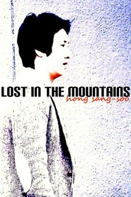http://kezhlednuti.online/lost-in-the-mountains-67155