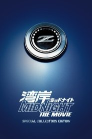 http://kezhlednuti.online/wangan-middonaito-the-movie-67246