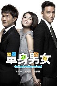 http://filmzdarma.online/kestazeni-daan-gyun-naam-yu-68651
