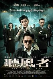 http://filmzdarma.online/kestazeni-ting-feng-zhe-69727