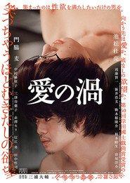 http://filmzdarma.online/kestazeni-love-s-whirlpool-70329