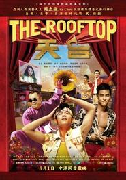 http://filmzdarma.online/kestazeni-the-rooftop-73099