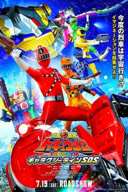http://kezhlednuti.online/ressha-sentai-toqger-the-movie-galaxy-line-sos-73150