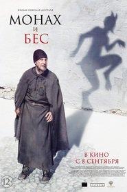 http://filmzdarma.online/kestazeni-the-monk-and-the-demon-73410