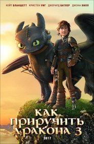 http://kezhlednuti.online/how-to-train-your-dragon-the-hidden-world-7440