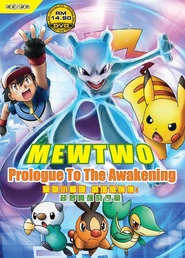 http://kezhlednuti.online/mewtwo-the-prologue-to-its-awakening-74773