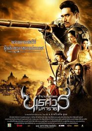 http://kezhlednuti.online/the-legend-of-naresuan-part-2-75703
