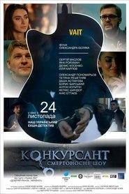 http://filmzdarma.online/kestazeni-konkursant-smertonosne-shou-75891