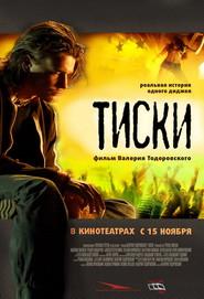 http://filmzdarma.online/kestazeni-tiski-75978