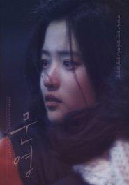 http://filmzdarma.online/kestazeni-moon-young-77019