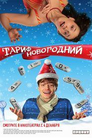 http://filmzdarma.online/kestazeni-tarif-novogodniy-77567