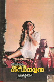 http://filmzdarma.online/kestazeni-njan-gandharvan-77923