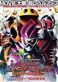 http://filmzdarma.online/kestazeni-kamen-rider-heisei-generations-dr-pac-man-vs-ex-aid-ghost-with-legend-rider-78498