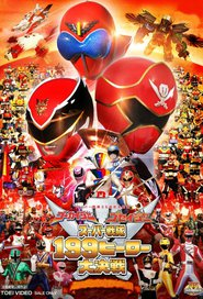 http://kezhlednuti.online/gokaiger-goseiger-super-sentai-199-hero-great-battle-79147