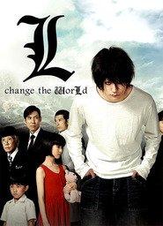http://filmzdarma.online/kestazeni-l-change-the-world-7921