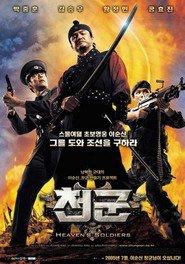 http://filmzdarma.online/kestazeni-heaven-s-soldiers-79399