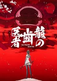 http://filmzdarma.online/kestazeni-rju-no-haisa-80020