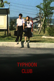 http://filmzdarma.online/kestazeni-typhoon-club-81786