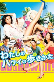 http://filmzdarma.online/kestazeni-watashi-no-hawaii-no-arukikata-82005