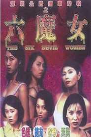 http://filmzdarma.online/kestazeni-shen-zhen-gong-lu-qiang-che-sha-ren-an-zhi-liu-mo-nu-83988