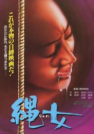 http://filmzdarma.online/kestazeni-dan-oniroku-onna-biyoshi-nawa-shiku-85809