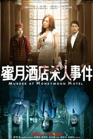 http://kezhlednuti.online/murder-at-honeymoon-hotel-86381
