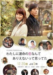 http://filmzdarma.online/kestazeni-watashi-ni-unmei-no-koi-nante-arienaitte-omotteta-86415