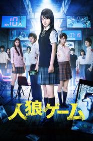 http://filmzdarma.online/kestazeni-jinrou-gemu-87704