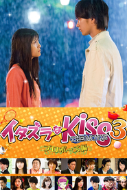 http://kezhlednuti.online/mischievous-kiss-the-movie-part-3-propose-87714