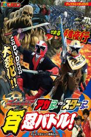 http://filmzdarma.online/kestazeni-shuriken-sentai-ninninger-akaninger-vs-starninger-hundred-nin-battle-87784