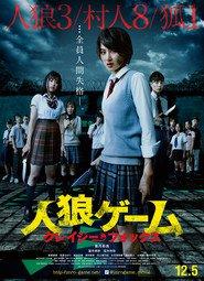 http://filmzdarma.online/kestazeni-jinrou-gemu-kureiji-fokkusu-87937