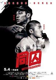 http://filmzdarma.online/kestazeni-with-prisoners-87985