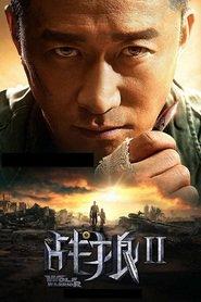 http://filmzdarma.online/kestazeni-zhan-lang-2-88217