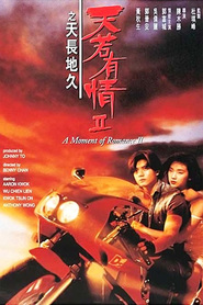 http://filmzdarma.online/kestazeni-a-moment-of-romance-ii-88599