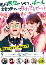 http://filmzdarma.online/kestazeni-okuda-tamio-ni-naritai-boy-to-deau-otoko-subete-kuruwaseru-girl-88701