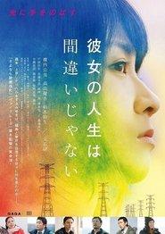 http://filmzdarma.online/kestazeni-kanojo-no-jinsei-wa-machigaijanai-89811