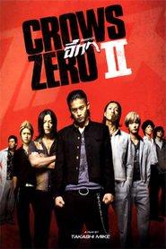 http://filmzdarma.online/kestazeni-kurōzu-zero-ii-9023