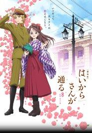 http://filmzdarma.online/kestazeni-gekijoban-haikara-san-ga-toru-zenpen-benio-hana-no-17-sai-90544