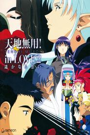 http://filmzdarma.online/kestazeni-tenchi-forever-the-movie-90561