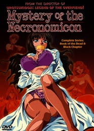 http://kezhlednuti.online/mystery-of-the-necronomicon-book-of-the-dead-92539