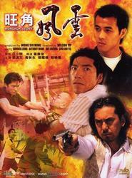http://filmzdarma.online/kestazeni-wong-gok-fung-wan-92921