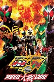 http://filmzdarma.online/kestazeni-kamen-rider-kamen-rider-ooo-w-featuring-skull-movie-war-core-92998
