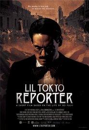 http://filmzdarma.online/kestazeni-lil-tokyo-reporter-93037