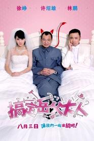 http://filmzdarma.online/kestazeni-meet-the-in-laws-93198