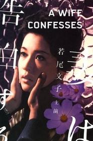 http://filmzdarma.online/kestazeni-a-wife-confesses-93578