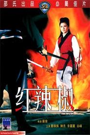 http://filmzdarma.online/kestazeni-hong-la-jiao-93626