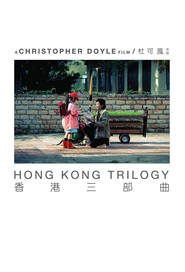 http://kezhlednuti.online/hong-kong-trilogy-preschooled-preoccupied-preposterous-93810
