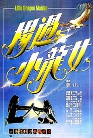 http://filmzdarma.online/kestazeni-yang-guo-yu-xiao-long-nu-94050